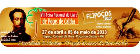 Flipocos2013