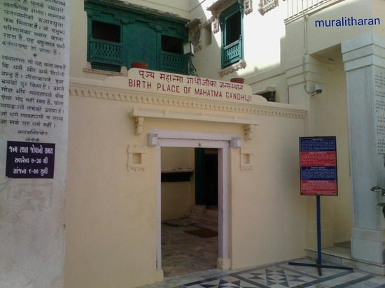 gandhiji-birth-place